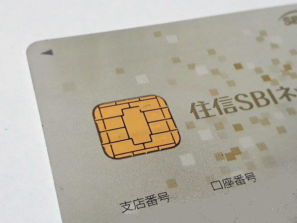 IC チップ付きキッシュカード