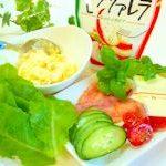 チーズ 野菜