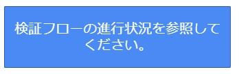 グーグルメール