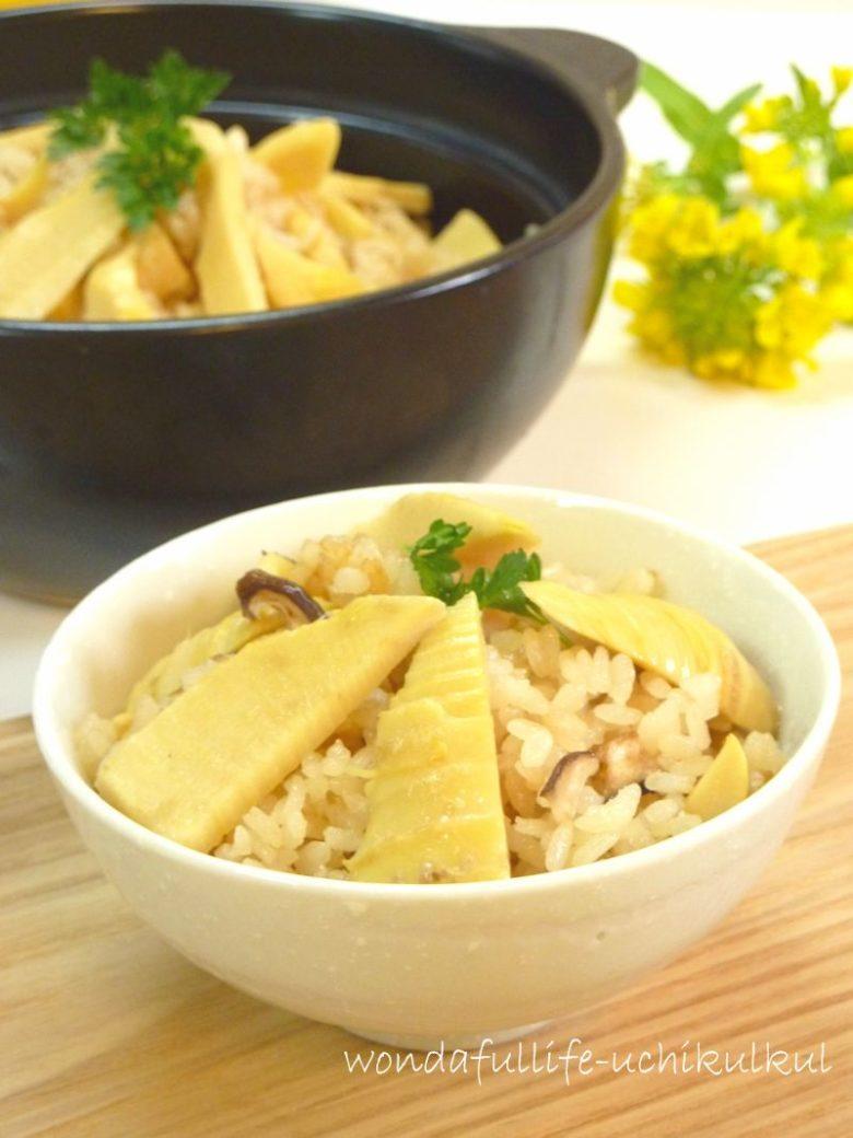 タケノコ炊き込みご飯1