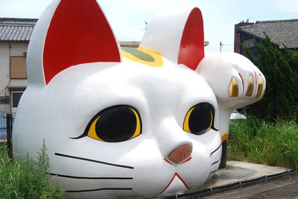 焼き物散歩道猫