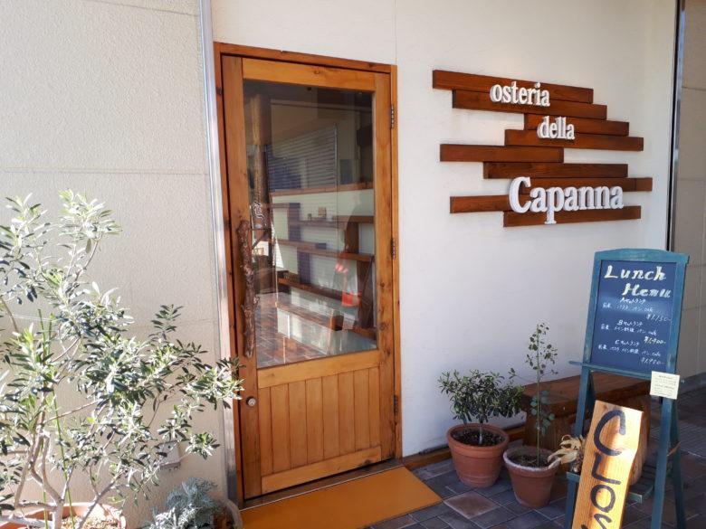 osteria-della-capanna店の前