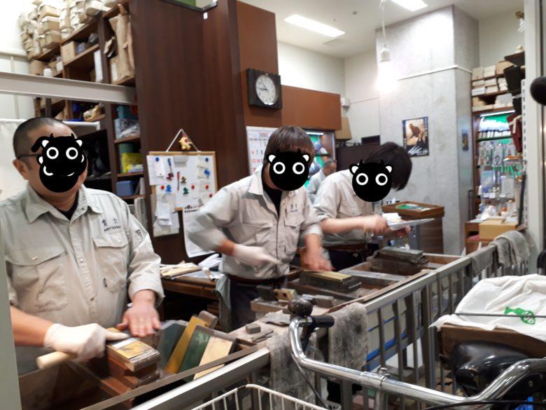 豊洲市場 包丁研ぐ職人