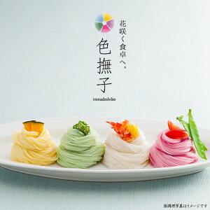 カラフルな色素麺