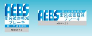 aebsロゴ