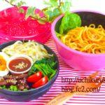 麺のお弁当 ビビン麺 横