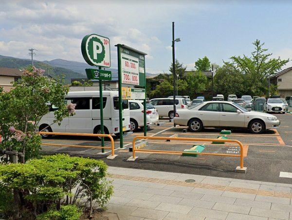 松本市美術館付近の有料駐車場