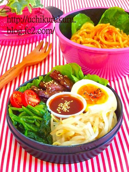 麺のお弁当 ビビン麺