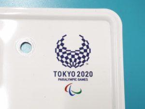オリンピックナンバー フロント