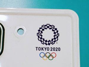 オリンピックナンバー 後ろ