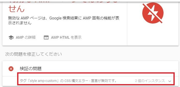 amp test2