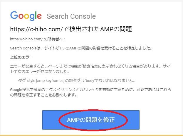 google mail1-1