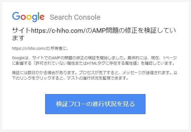 google mail5