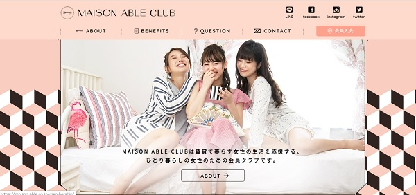 MAISON ABLE CLUB