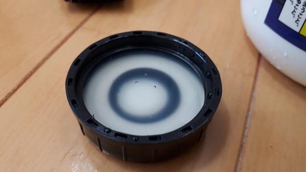 カビダッシュKD 液体2