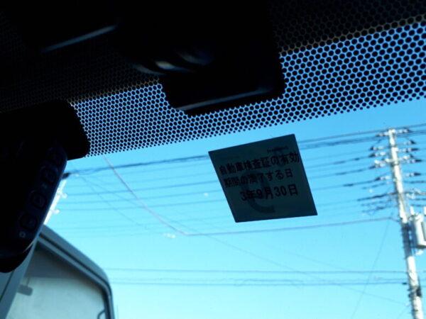 B前面ガラスの上部が着色されている場合の張り方