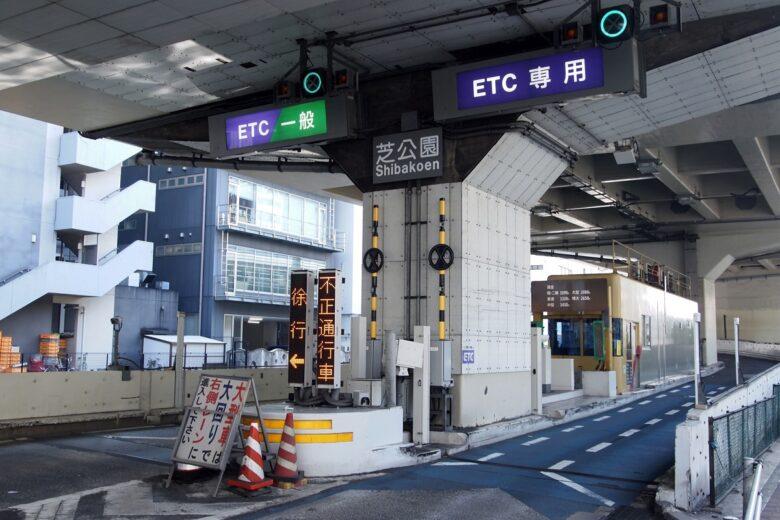 ETCカードと車載器の仕組み