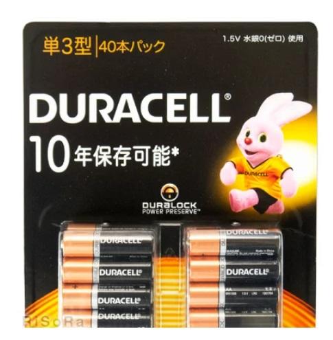 コストコ乾電池