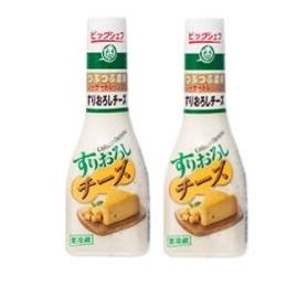 すりおろしチーズ