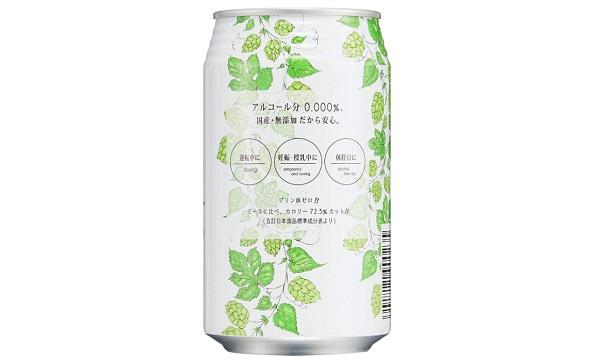 カチプラ ビアテイスト ノンアルコールビール