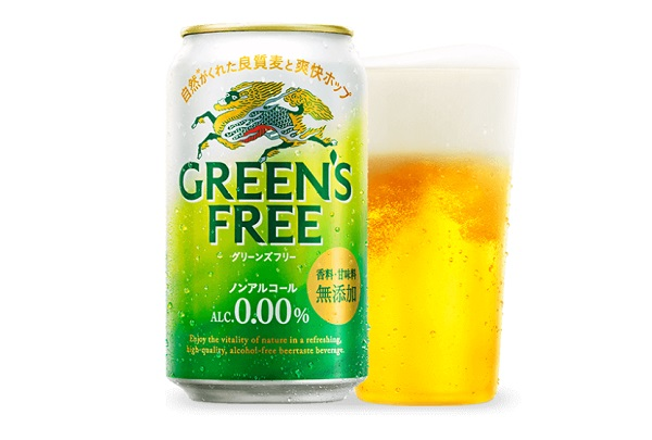 グリーンズフリーノンアルコールビール