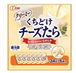 コストコクーポン20210919チーズたら