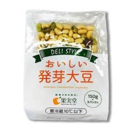コストコクーポン20210919発芽大豆
