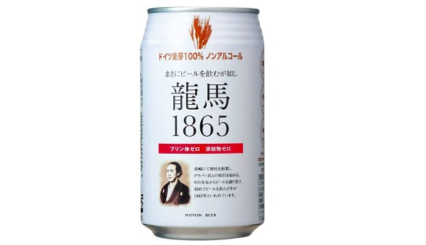 竜馬ノンアルコールビール