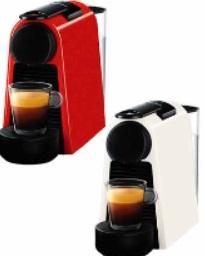 コストコクーポン20211001コーヒーメーカー