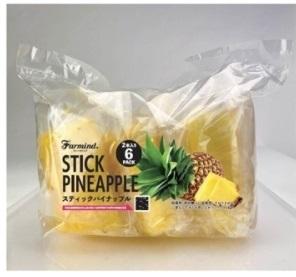コストコクーポン20211001スティックパイナップル
