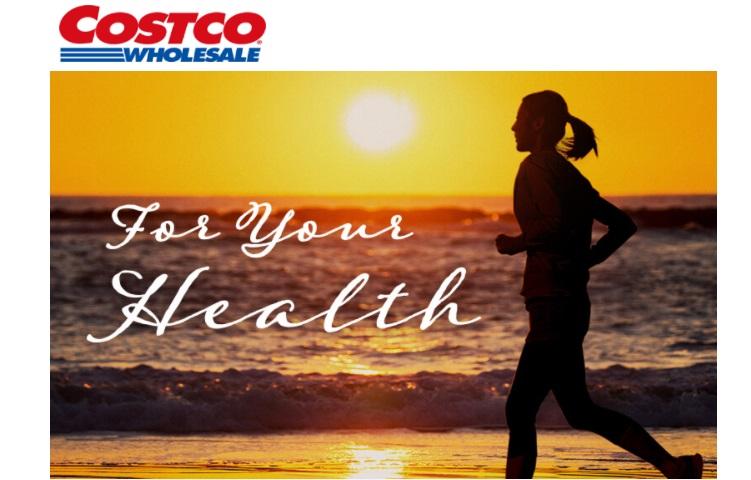 コストコクーポン20211008健康サプリ