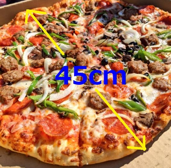 2021年10月 コストコフードコートホールピザ45cm